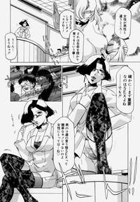 Shitsuke 7