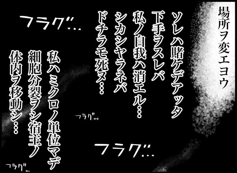 Miku Miku Reaction 116-186 116