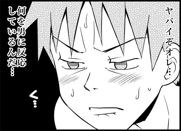 Miku Miku Reaction 116-186 155