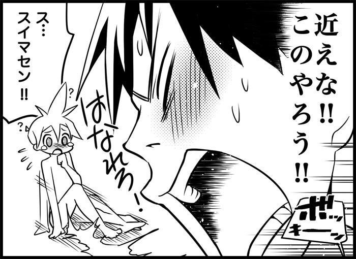 Miku Miku Reaction 116-186 180