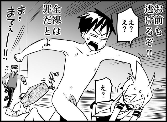 Miku Miku Reaction 116-186 188