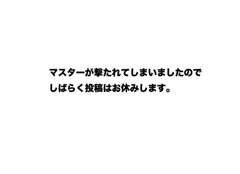 Miku Miku Reaction 116-186 230