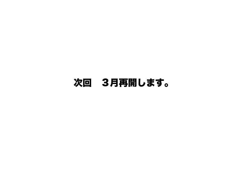 Miku Miku Reaction 116-186 232