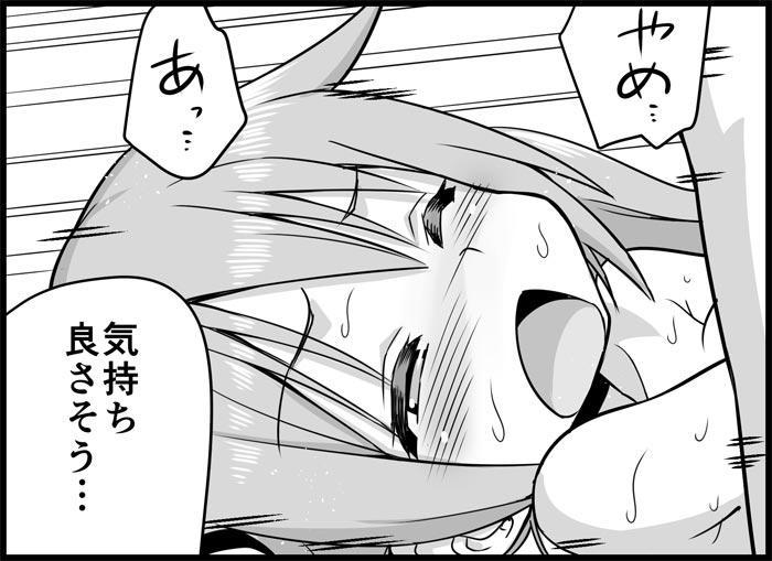 Miku Miku Reaction 116-186 294