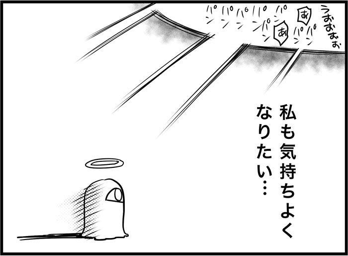 Miku Miku Reaction 116-186 298