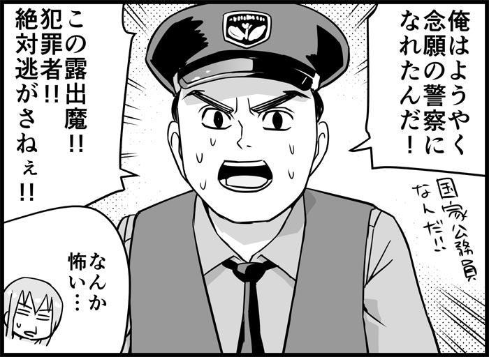 Miku Miku Reaction 116-186 311