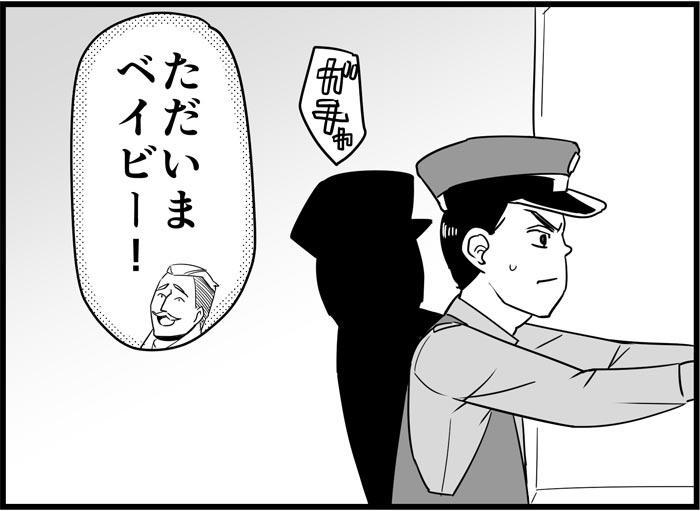 Miku Miku Reaction 116-186 313