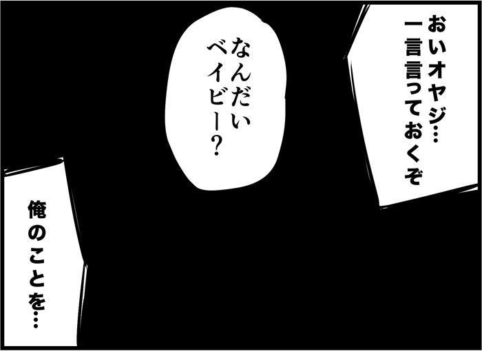 Miku Miku Reaction 116-186 315