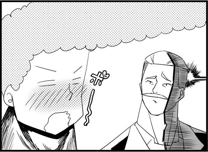 Miku Miku Reaction 116-186 321