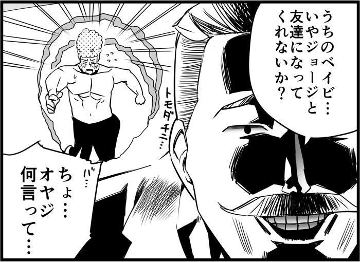Miku Miku Reaction 116-186 323