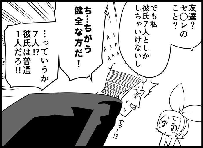 Miku Miku Reaction 116-186 324