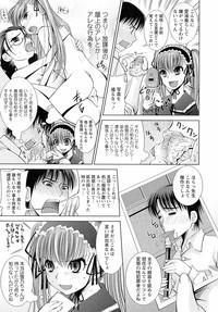 Sensei Ijiri 9