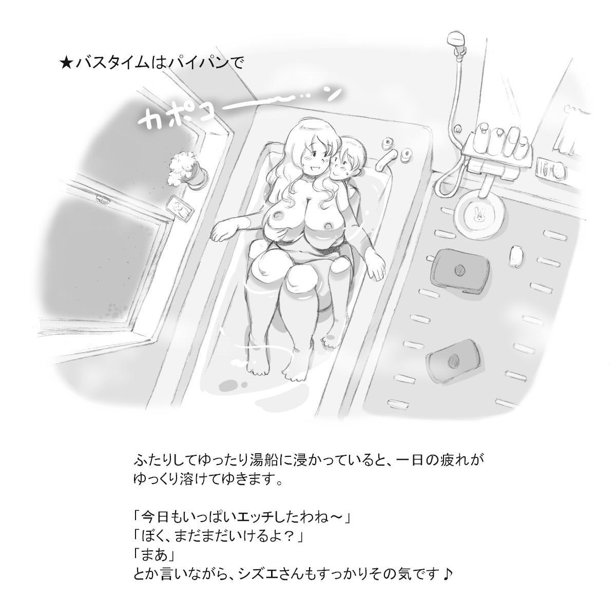 [pink-noise (Mizuiro Megane)] Mama Shot-ime - At Home Hen [Digital] 27