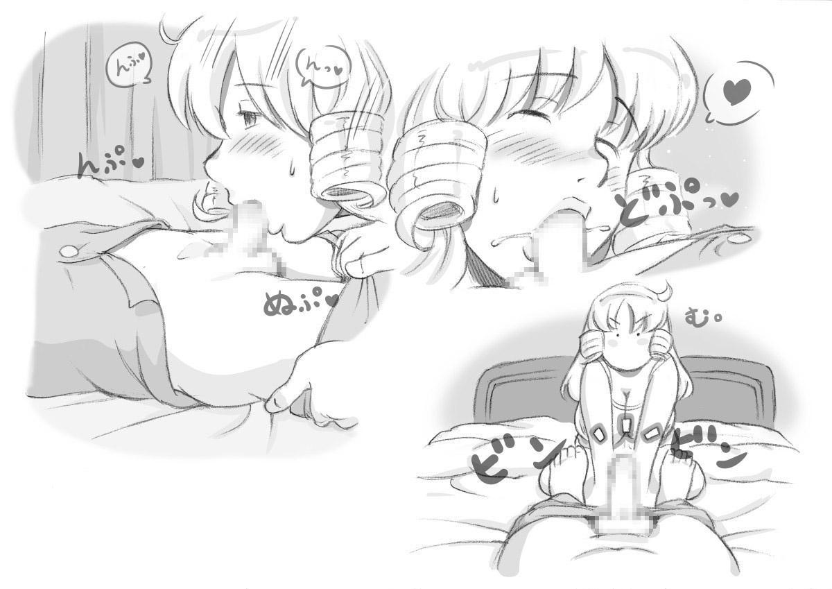 [pink-noise (Mizuiro Megane)] Mama Shot-ime - At Home Hen [Digital] 58