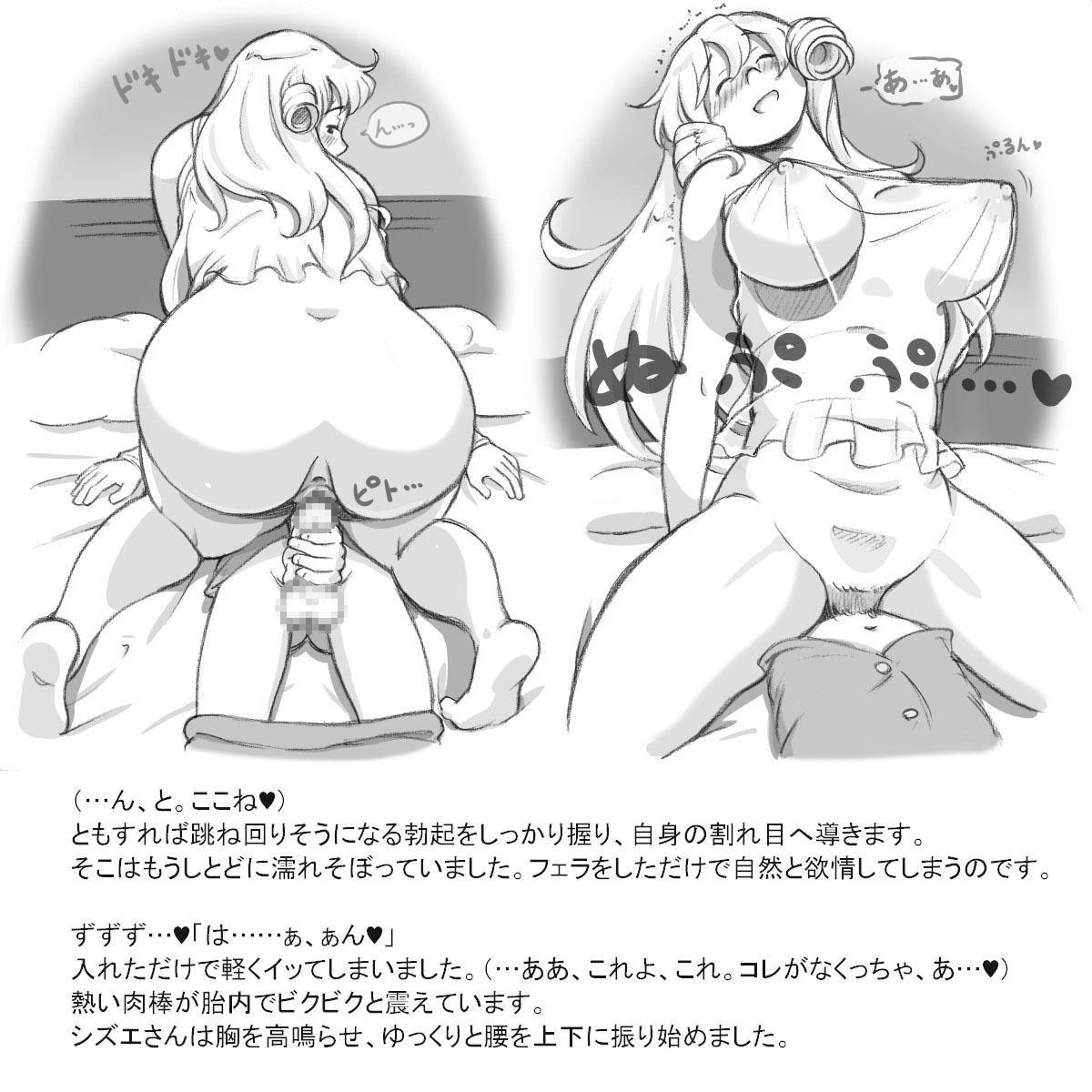 [pink-noise (Mizuiro Megane)] Mama Shot-ime - At Home Hen [Digital] 7