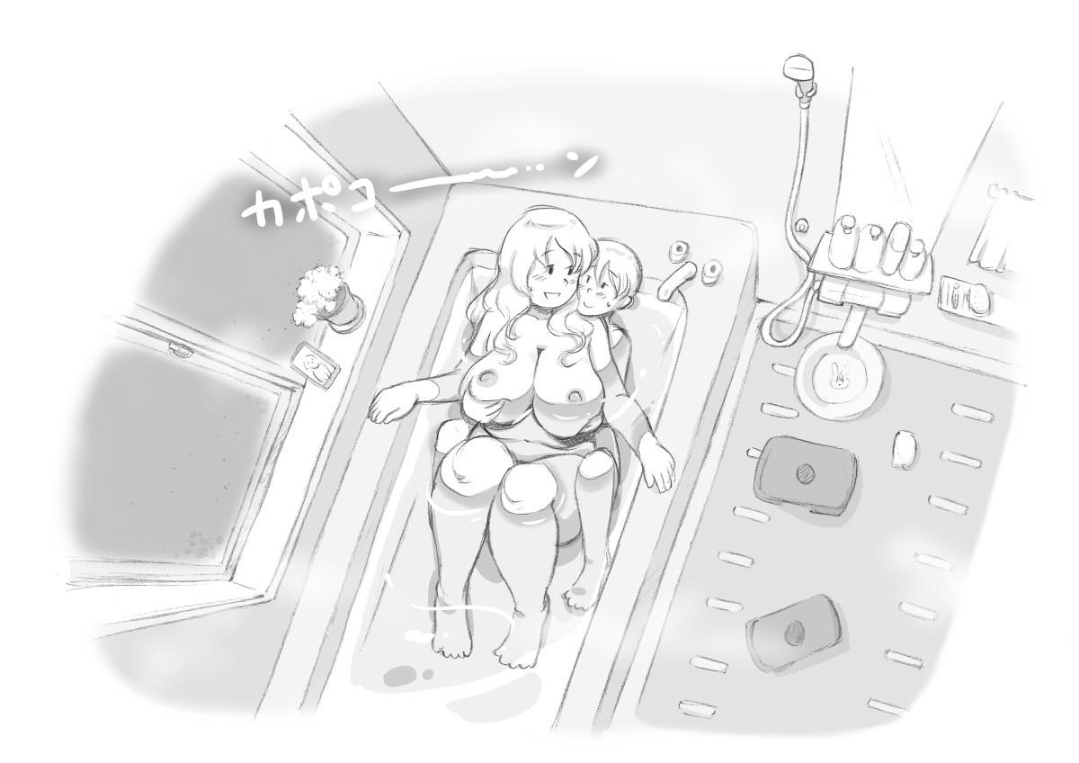 [pink-noise (Mizuiro Megane)] Mama Shot-ime - At Home Hen [Digital] 79