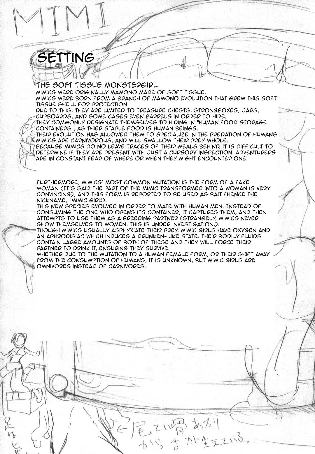 Watashi no Koibito o Shoukai Shimasu! 4 | Introducing My Monstergirl! 4 20