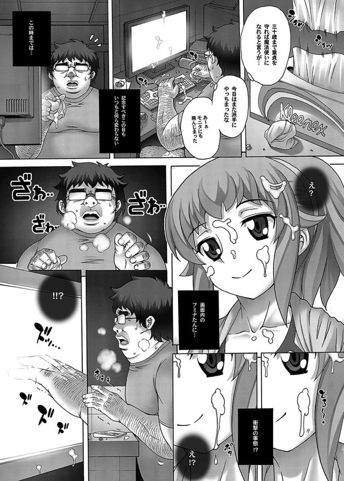 Anime Yome Ichijiteishi! Monitor-nai no Yome ni Eroi Koto o Shimakuru Hanashi 5