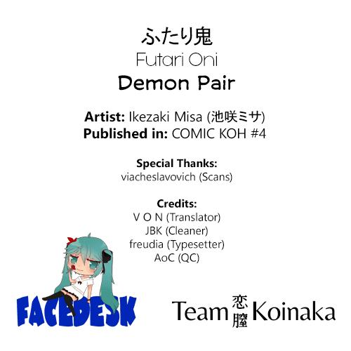 Futari Oni | Demon Pair 24
