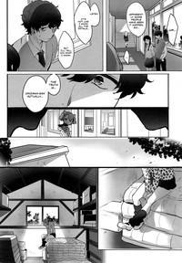 Futari Oni   Demon Pair 6