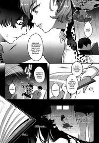 Futari Oni   Demon Pair 8