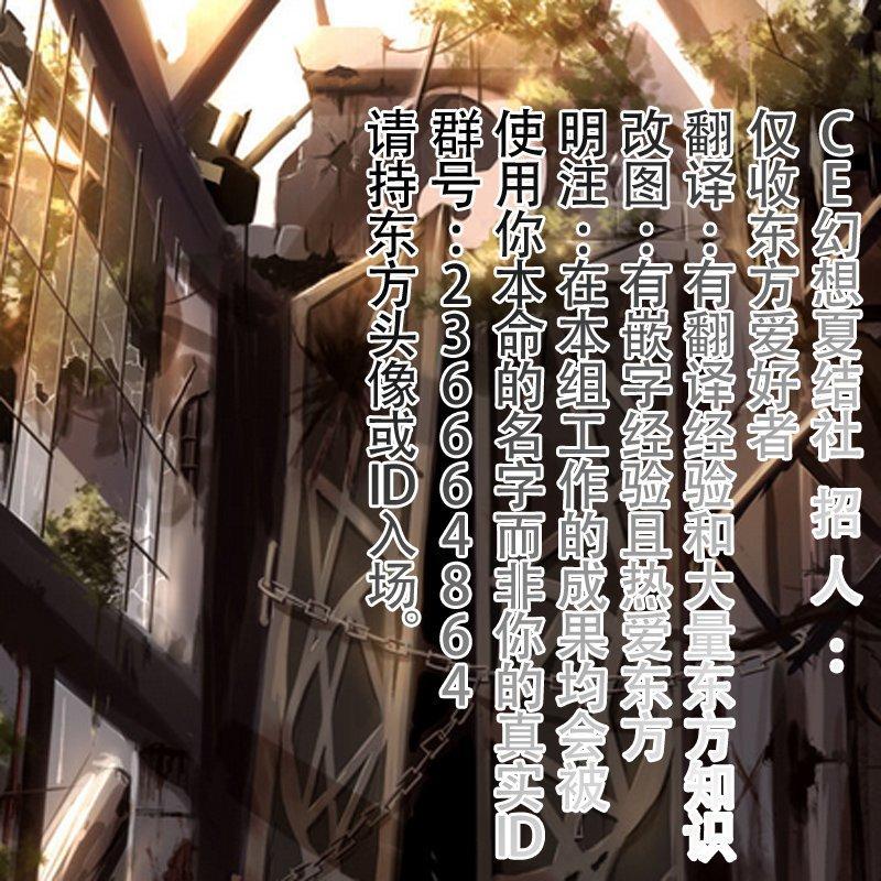 Ore no Kawai Betto ga Jikifukkatsu to Kiite xxxxx ga Tomaranai 26