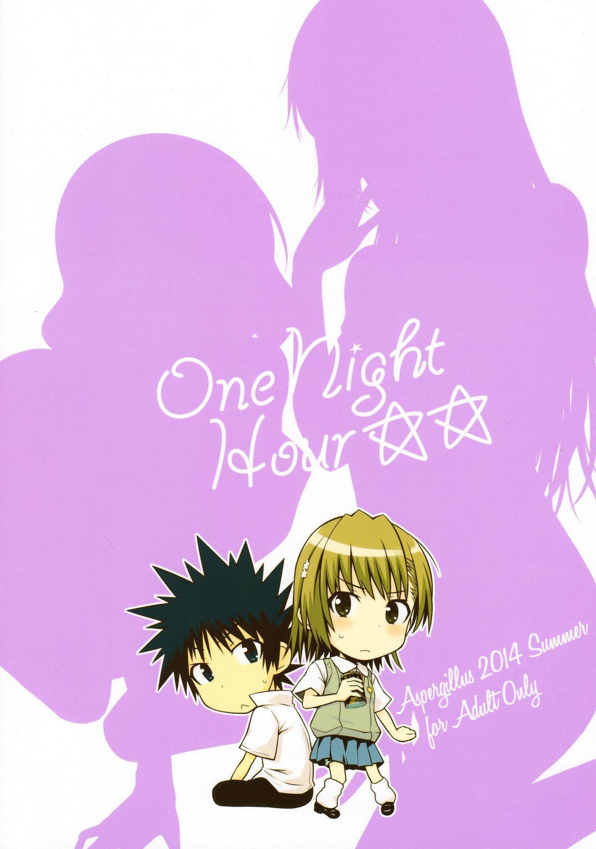 One Night Hour 23