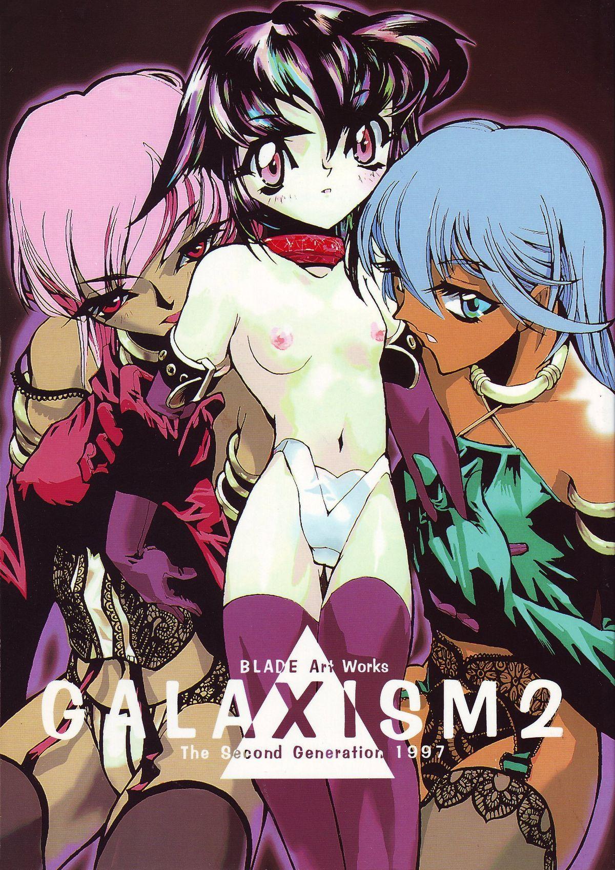 GALAXISM 2 0