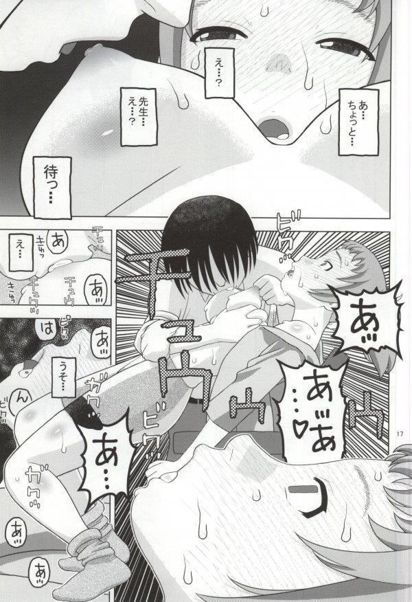 Fumina to Oppai Nemukezamashi 13