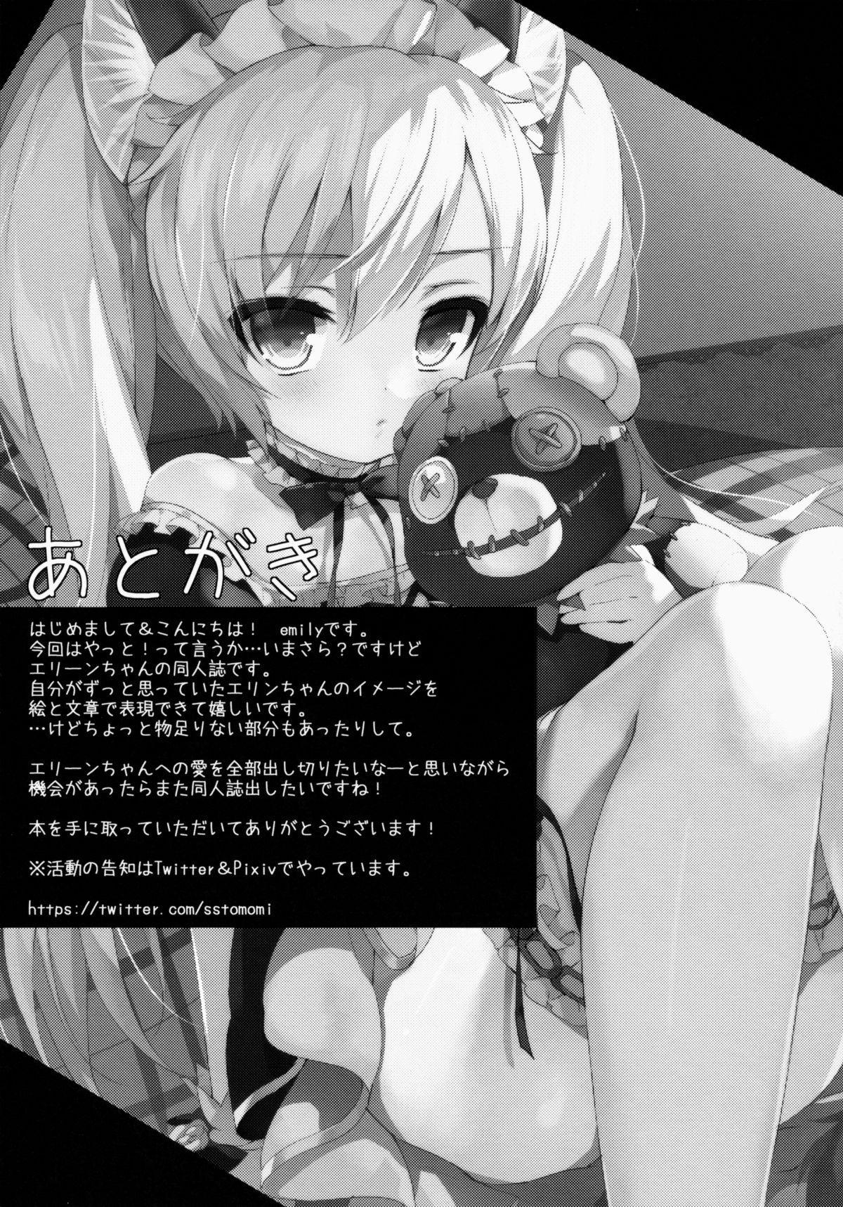 Puni Purin Elin-chan 18