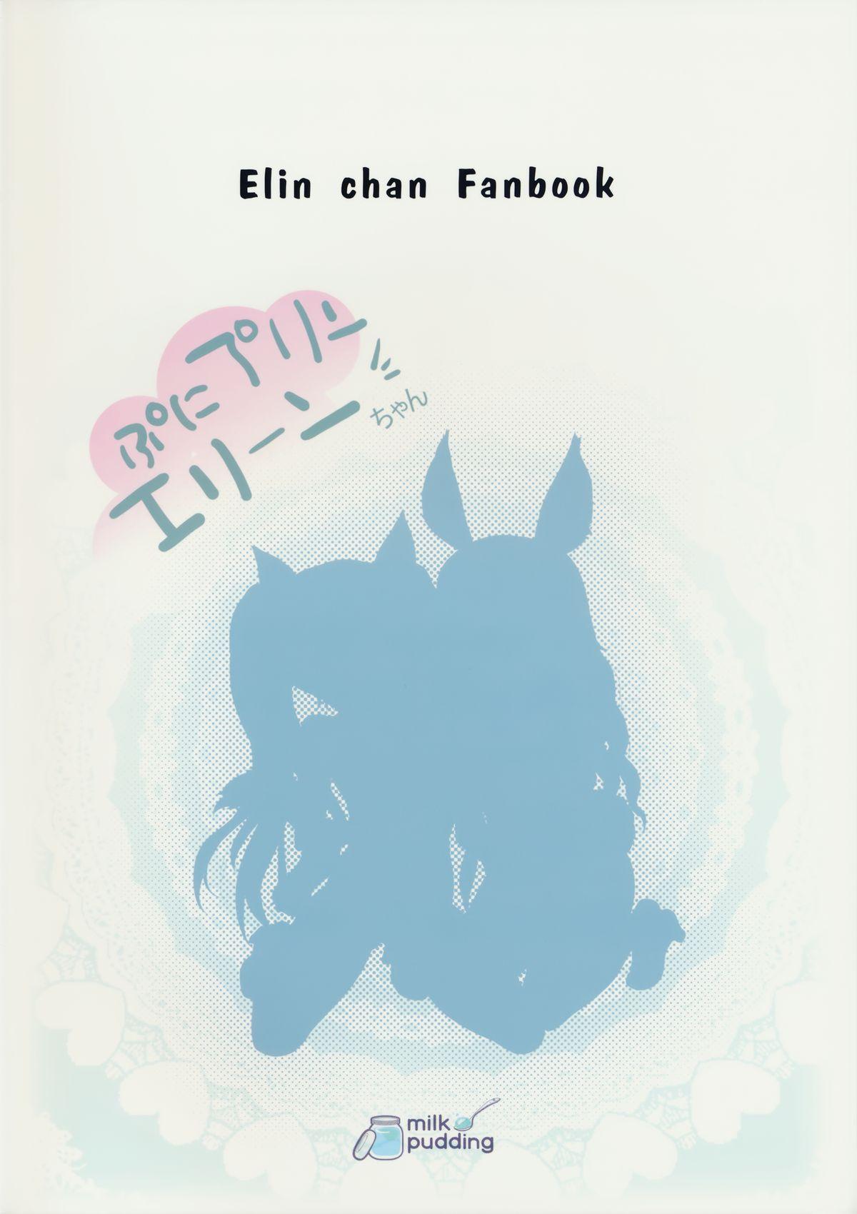 Puni Purin Elin-chan 22