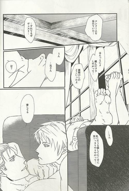 40-Nen no Owari 24