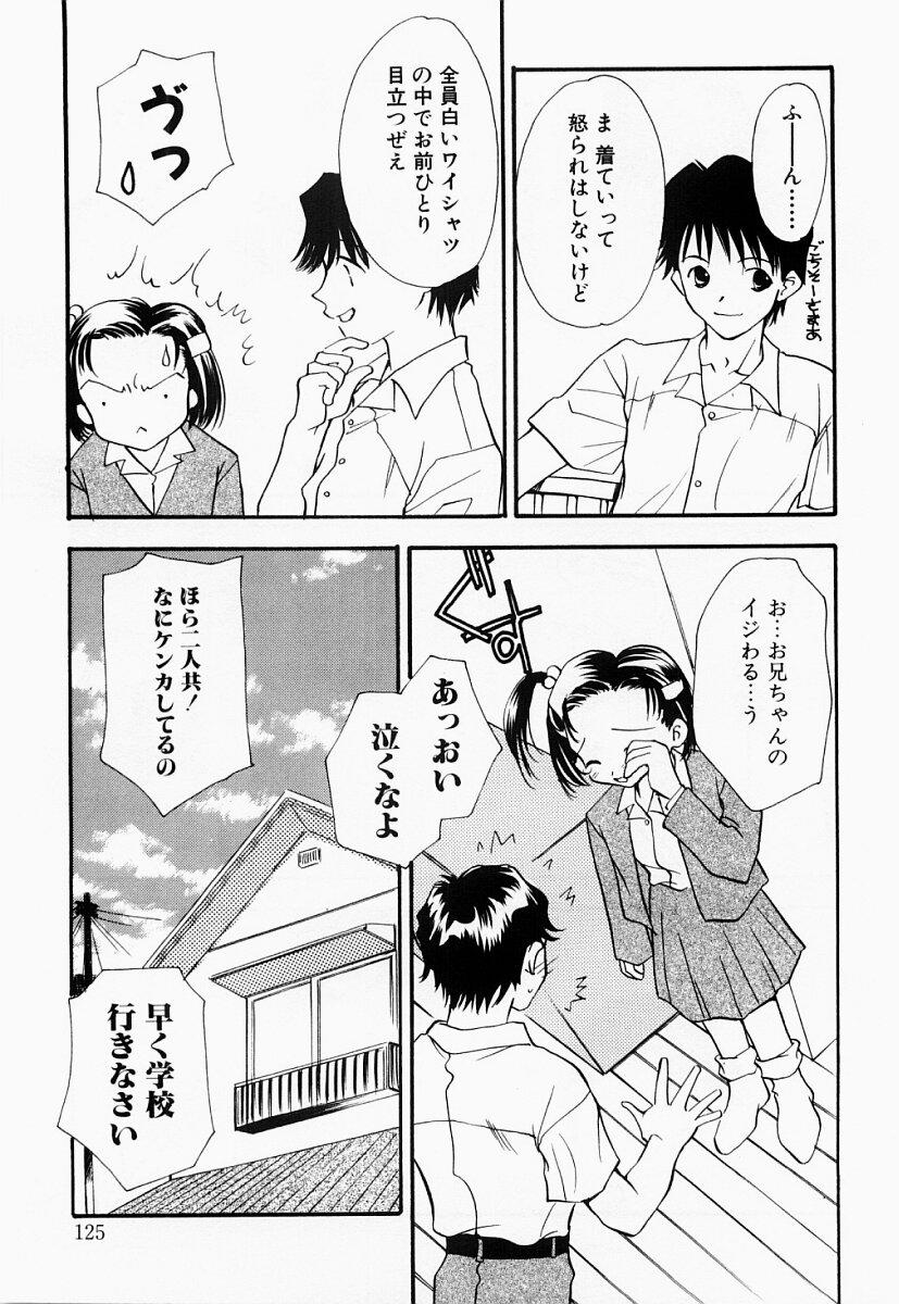 Ryoujoku Seifuku Sengen 123