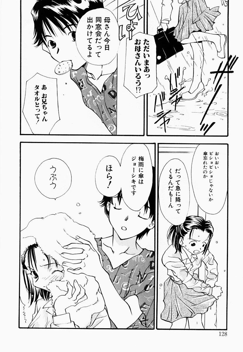 Ryoujoku Seifuku Sengen 126