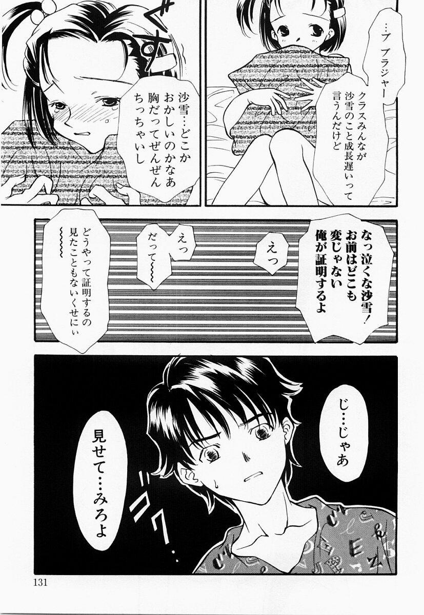 Ryoujoku Seifuku Sengen 129