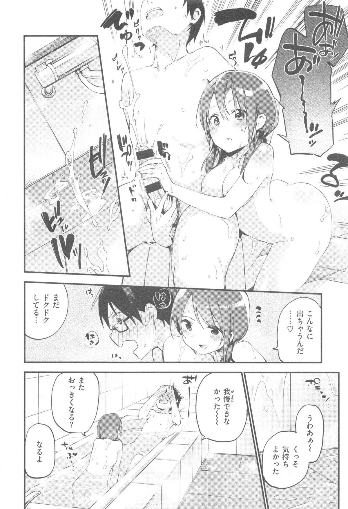 COMIC Kairakuten XTC Vol. 5 103