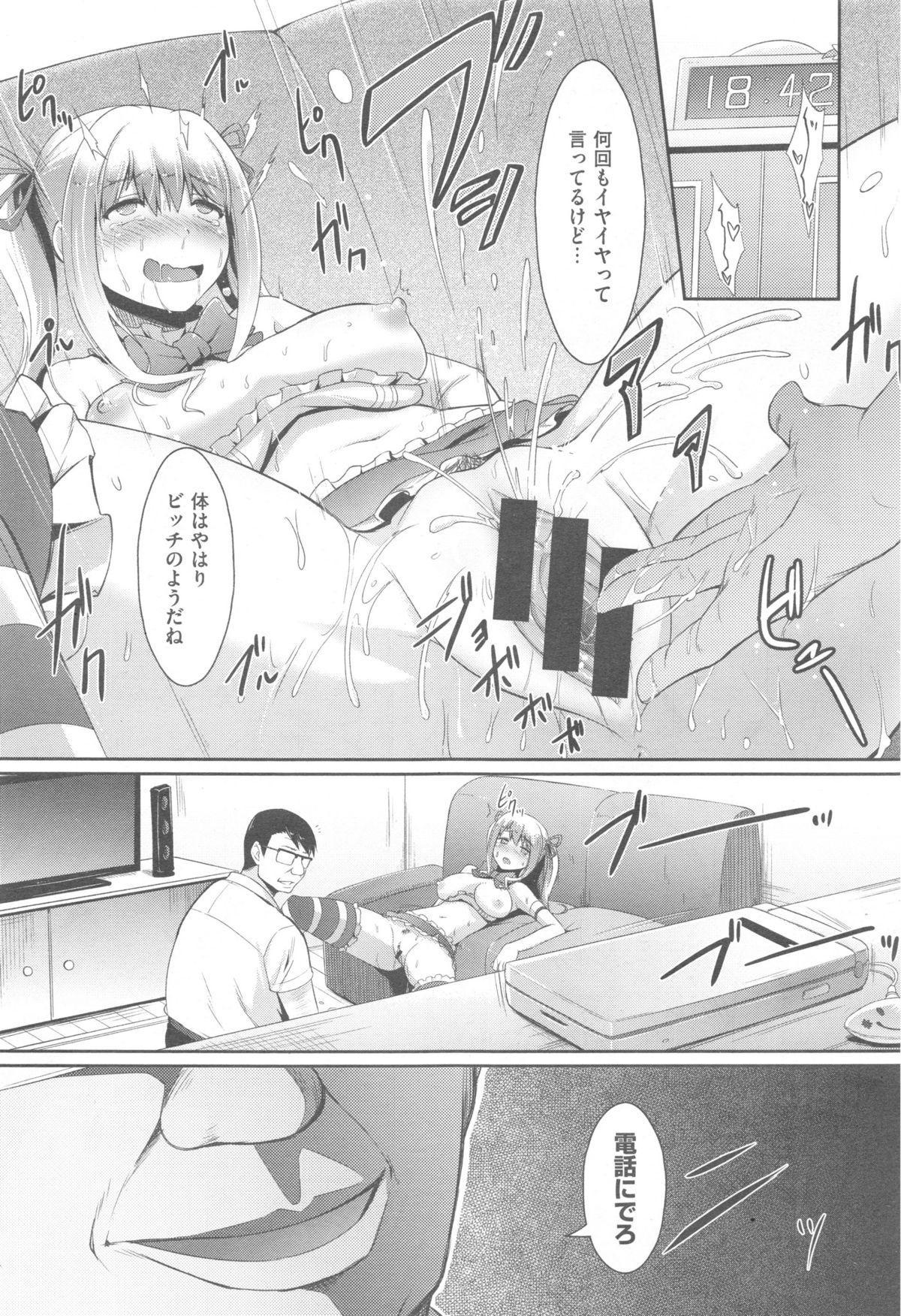COMIC Kairakuten XTC Vol. 5 279
