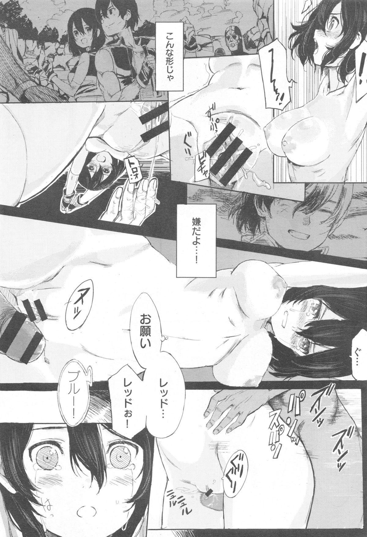 COMIC Kairakuten XTC Vol. 5 391