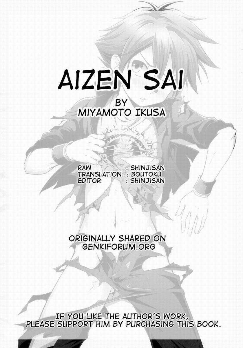 Aizen Matsuri 17