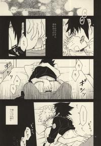 Yuuten wa Gozen 2-ji 9