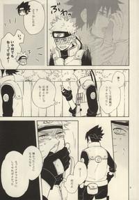 Yuuten wa Gozen 2-ji 5