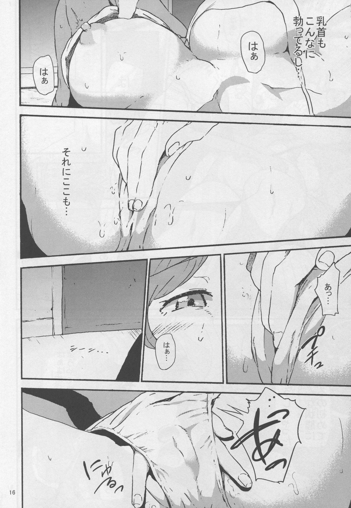 Mirai-chan ga Sandaime SGOCK no Leader ni Damasare Yarechau Hon 15