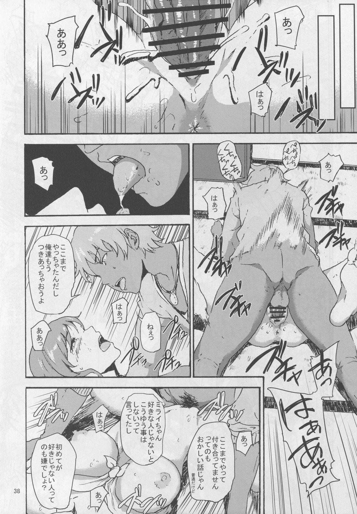 Mirai-chan ga Sandaime SGOCK no Leader ni Damasare Yarechau Hon 37