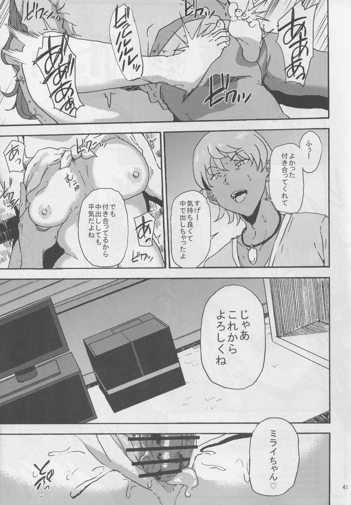 Mirai-chan ga Sandaime SGOCK no Leader ni Damasare Yarechau Hon 40