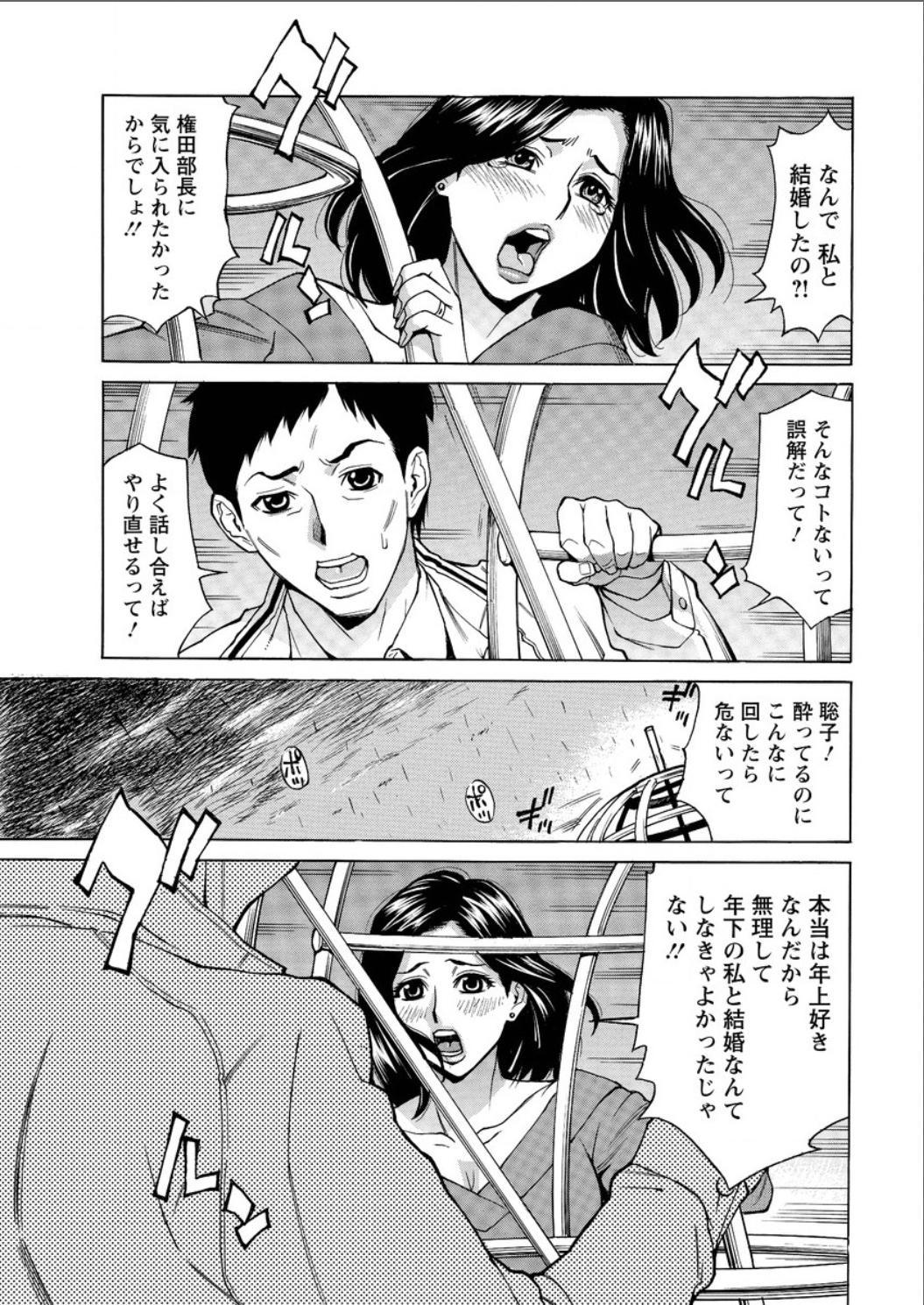 Mirai de Jyukujyo to! 48