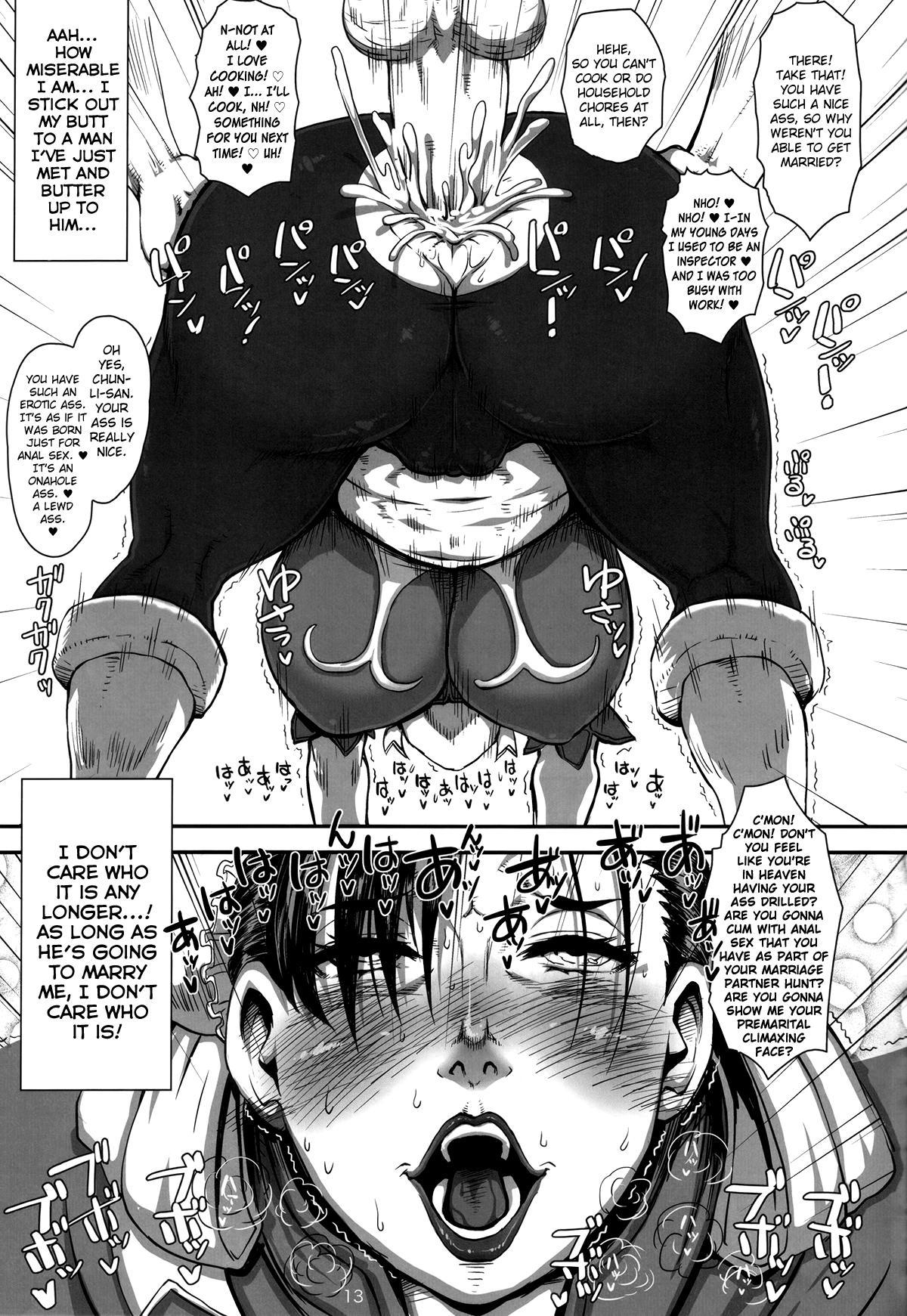 (C87) [8graphica (Yoshitama Ichirou, Nanakichi)] METABOLISM Chun-Li A Beautiful and Mature Chun-Li-san has Serious Sex with the Candidates while Looking For a Marriage Partner. (Street Fighter) [English] [biribiri] 11