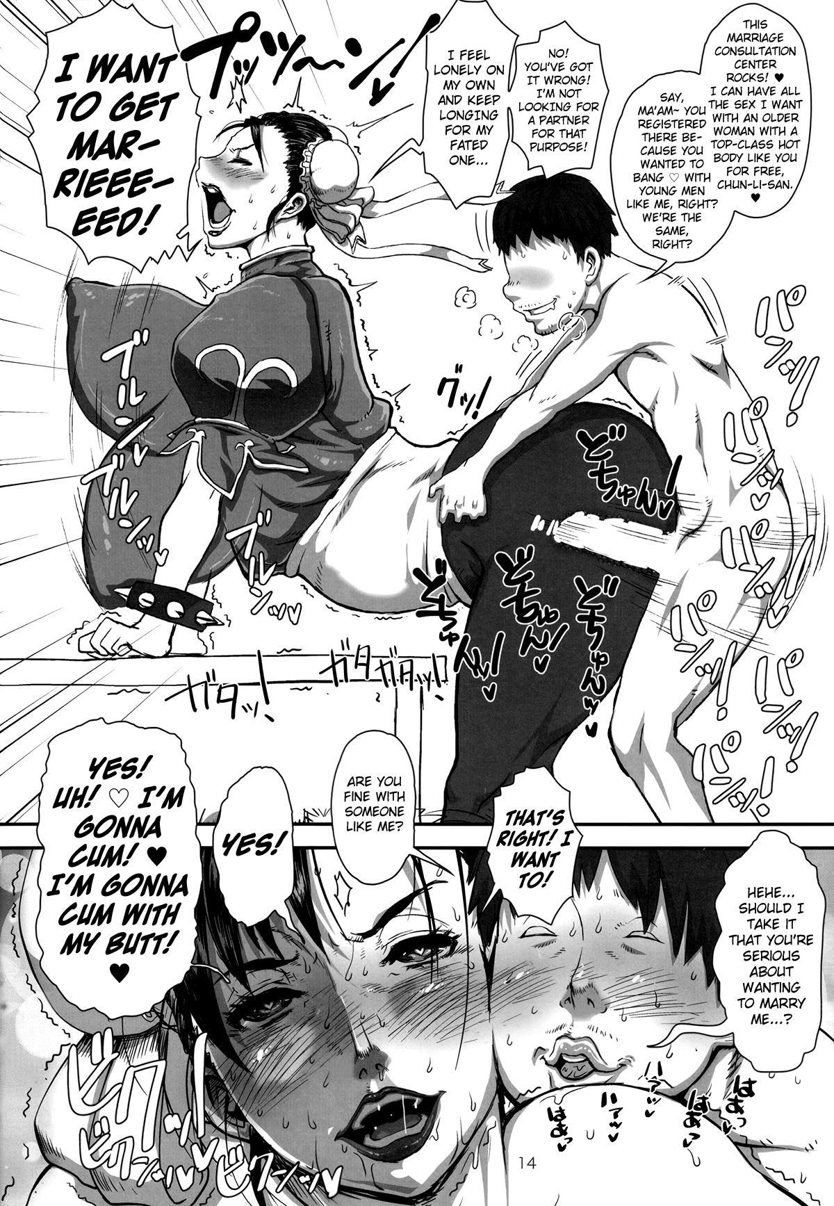 (C87) [8graphica (Yoshitama Ichirou, Nanakichi)] METABOLISM Chun-Li A Beautiful and Mature Chun-Li-san has Serious Sex with the Candidates while Looking For a Marriage Partner. (Street Fighter) [English] [biribiri] 12