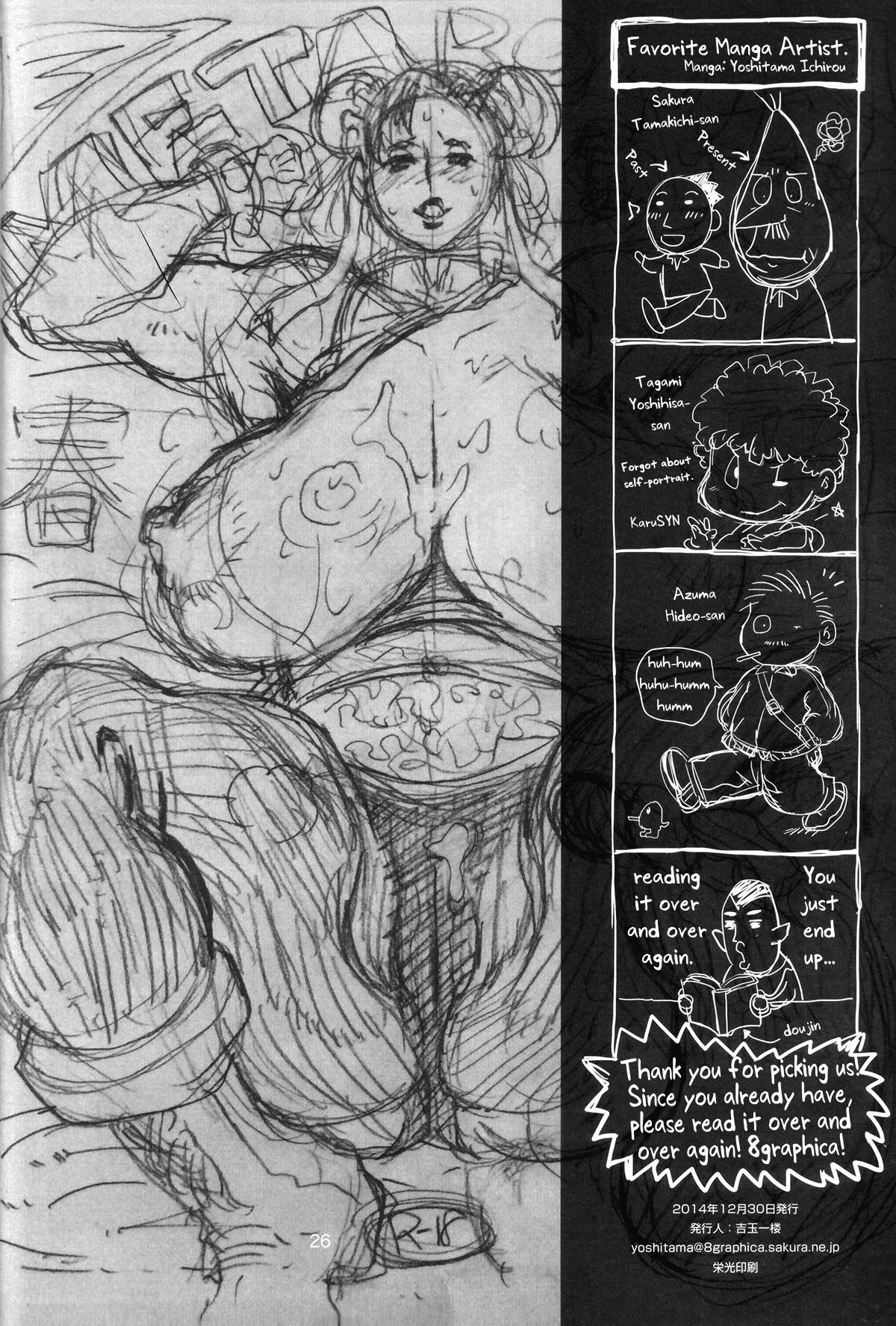 (C87) [8graphica (Yoshitama Ichirou, Nanakichi)] METABOLISM Chun-Li A Beautiful and Mature Chun-Li-san has Serious Sex with the Candidates while Looking For a Marriage Partner. (Street Fighter) [English] [biribiri] 24