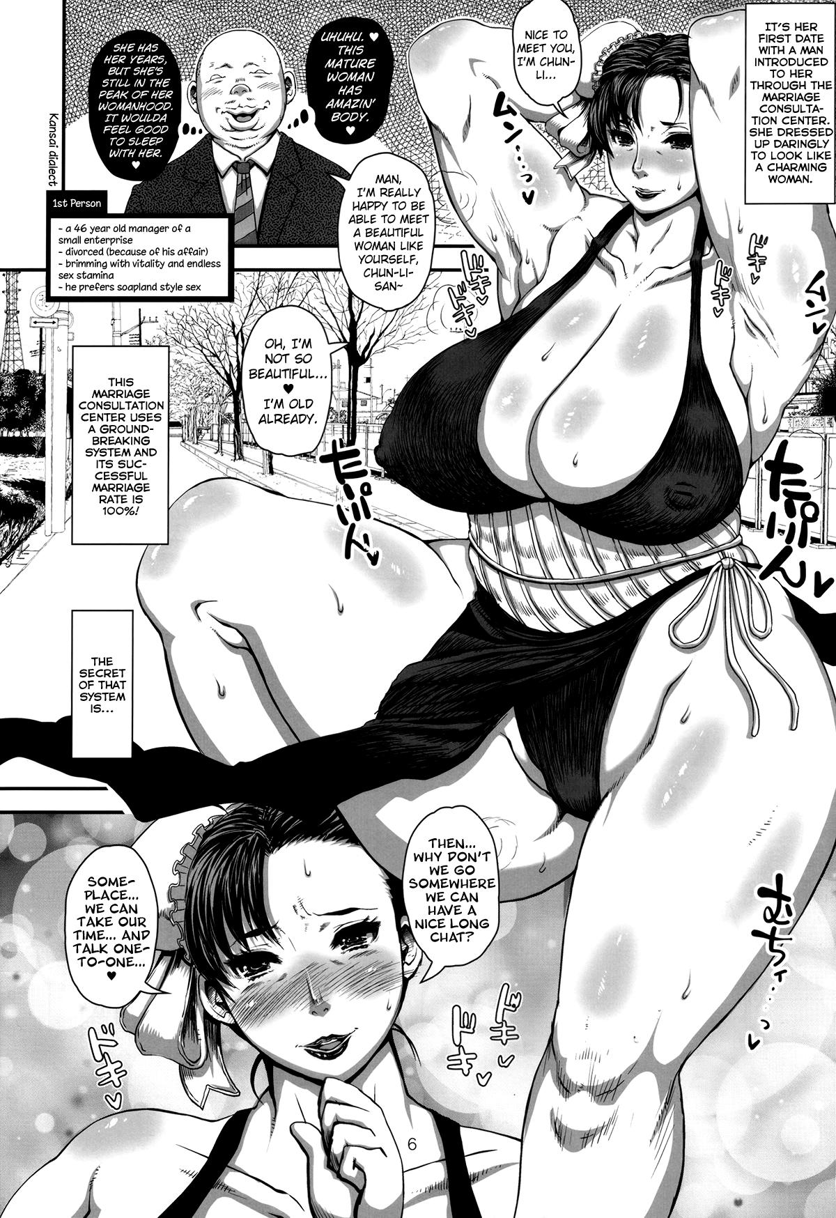 (C87) [8graphica (Yoshitama Ichirou, Nanakichi)] METABOLISM Chun-Li A Beautiful and Mature Chun-Li-san has Serious Sex with the Candidates while Looking For a Marriage Partner. (Street Fighter) [English] [biribiri] 4