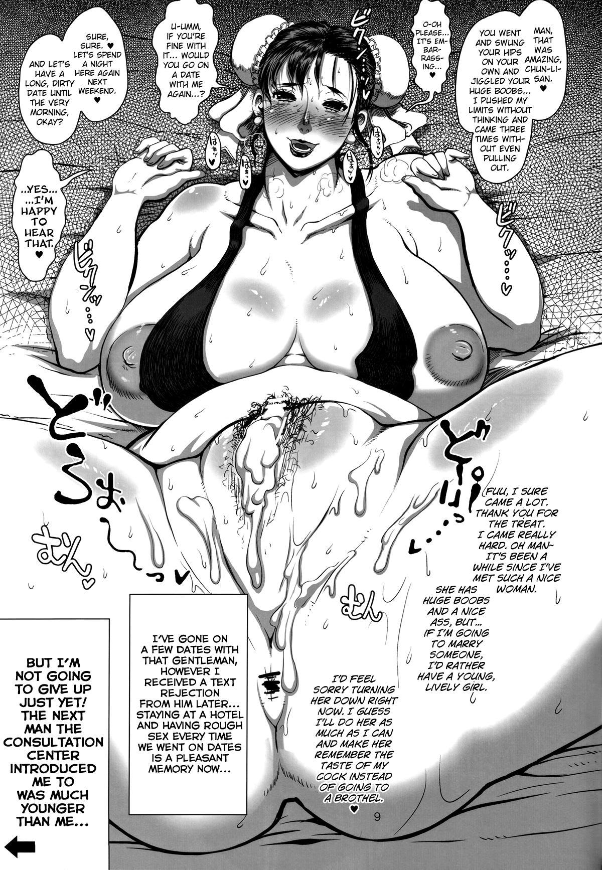 (C87) [8graphica (Yoshitama Ichirou, Nanakichi)] METABOLISM Chun-Li A Beautiful and Mature Chun-Li-san has Serious Sex with the Candidates while Looking For a Marriage Partner. (Street Fighter) [English] [biribiri] 7